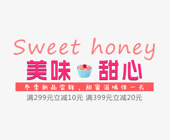 Delicious Sweetheart Word, Cake, Cake Posters PNG and PSD File for