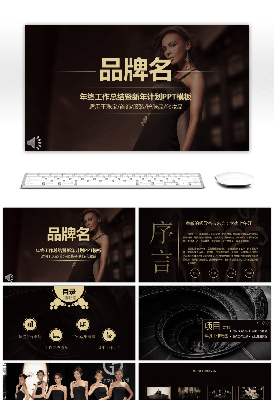 black and gold powerpoint template