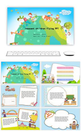974+ Children Powerpoint Templates for Unlimited Download on Pngtree