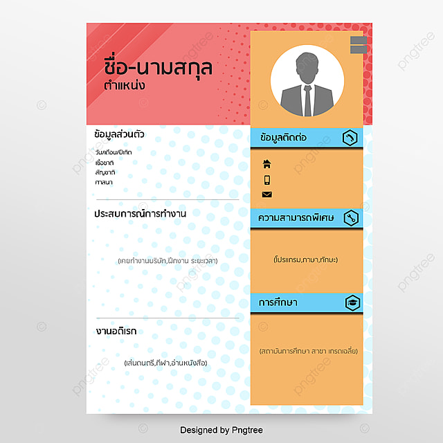 the resume and the right format the application, red background