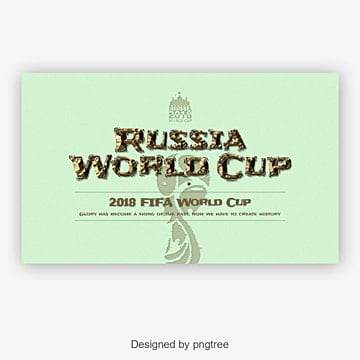 Russia World Cup Templates, 11 Design Templates for Free Download