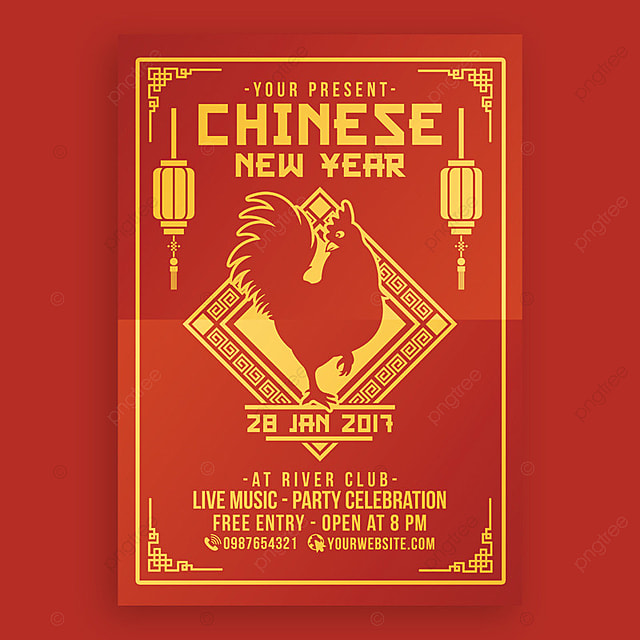 Chinese New Year Template for Free Download on Pngtree - new year poster template