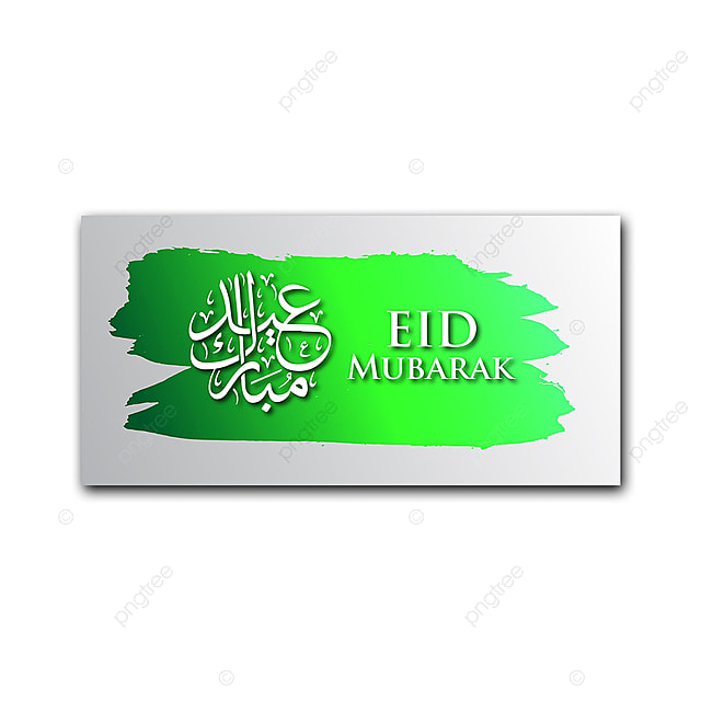Eid Mubarak 1 Template for Free Download on Pngtree