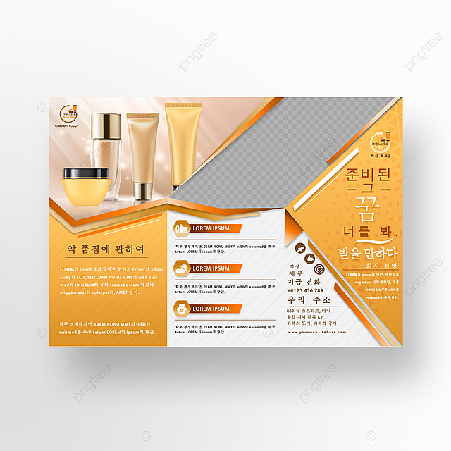 Drug Store Business Brochure Template for Free Download on Pngtree