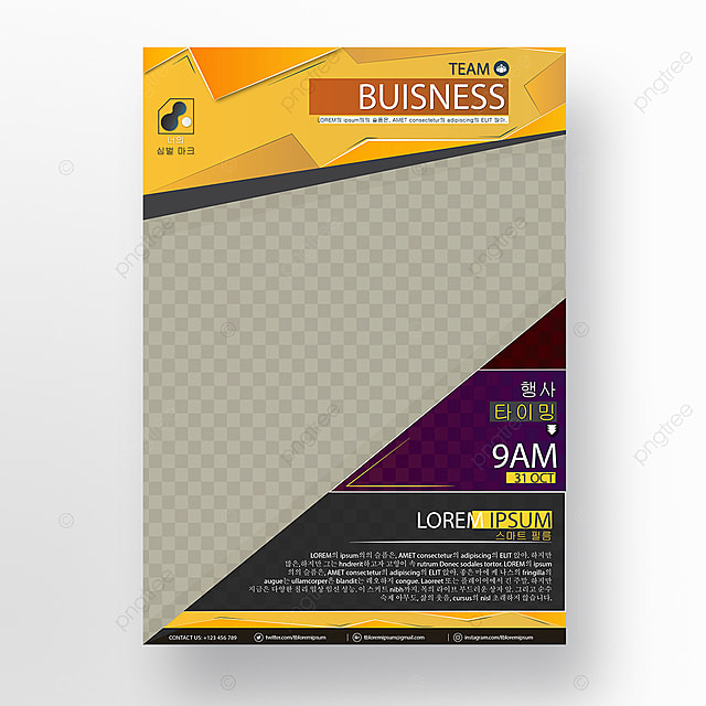 Team Building Business Poster Design Template for Free Download on