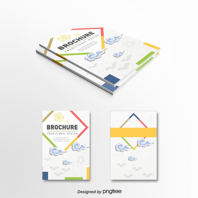 for the clouds to the commercial manual Template for Free Download