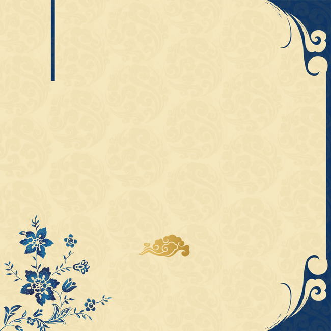 Simple Chinese Style And Elegant Invitation Background Material