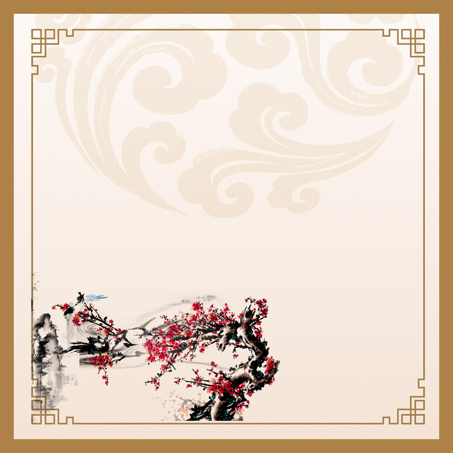 Frame Letterhead Floral Stationery, Writing, Paper, Flower
