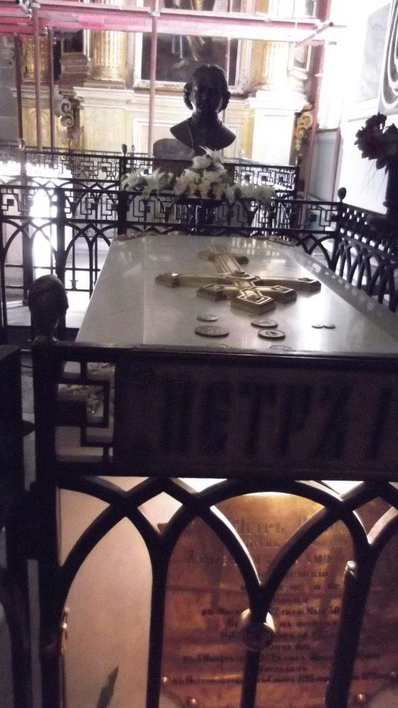 Sarkofag cara Piotra I