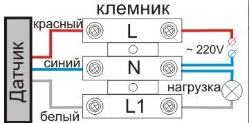 Схема подключения датчиков движения для освещения в квартире или доме