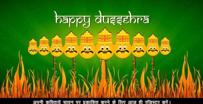 happy-dussehra-thumbnil