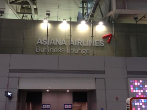 Asiana Lounge Business Class Seoul ICN01