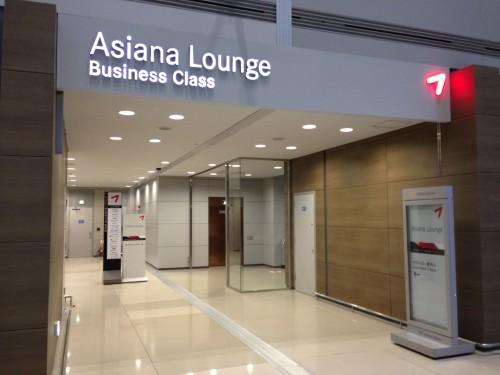 Asiana Lounge Business Class Seoul ICN03