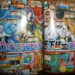  Pokemon + Nobungas Ambition CoroCoro Leaks [UPD6]
