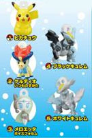Pokemon Soup Figure BW Kyurem VS Keldeo Bandai AAPF Report New Keldeo Forme?