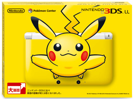 3dsllpikachu 3DS LL Special Pikachu Edition Coming To Japan