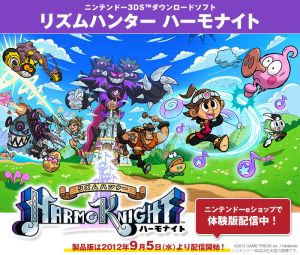harmoknight 300x255 HarmoKnight, A New Game Freak Game