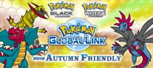 news top pgl 2012 autumn friendly en 300x133 2012 Autumn Friendly Announced