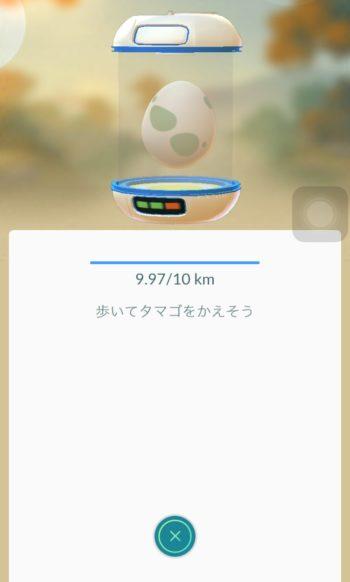 i1687487-1470320431