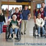 Пересадка в аэропорту США без знания английского
