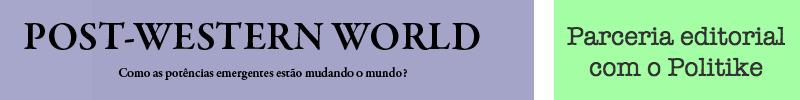 Barra_PWW