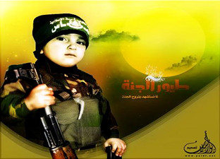 recruiting chioldren to be suicide bombers