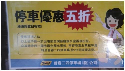 Chang_PA12