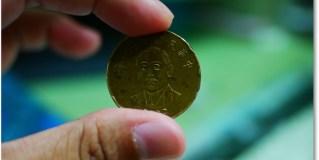 【硬幣】超假五十元