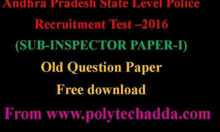 SUB.INSPECTOR PAPER -1 OLD QUESTION PAPER