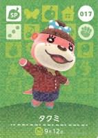 Amiibo card17