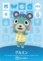 Amiibo card32