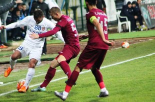 FC Botoşani vs CFR Cluj