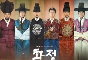 150915kandora-history-fajeong-chasoonwon-title