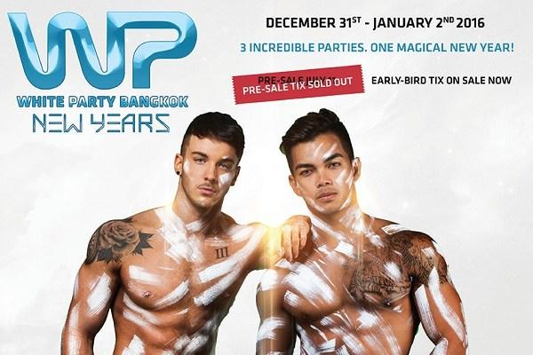 White Party Bangkok Poster - web 2-page-001