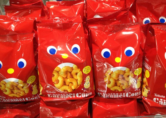 melbourne-daiso-shop-280-japan-food-snacks101