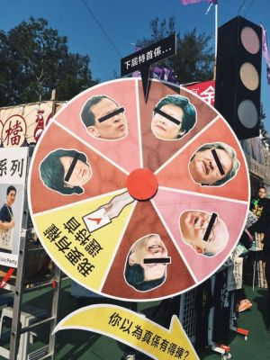 Flower Market Hong Kong Victoria Park Popspoken