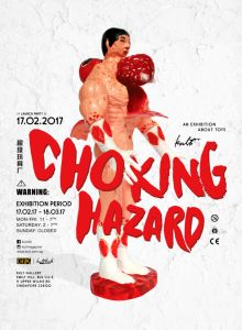 Kult Gallery - Choking Hazard Poster