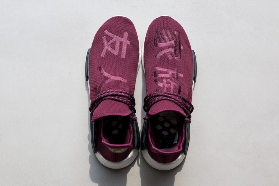 "First Look at adidas and Pharrell's new ""Friends and Family"" Collaboration"