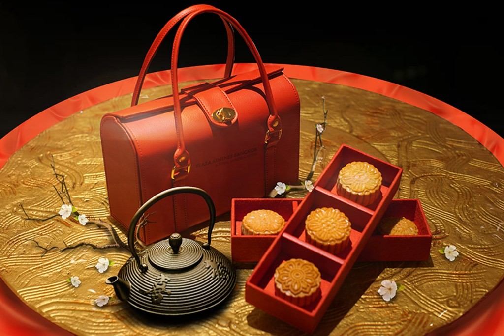 01.Signature Athénée Bags _Matchless Mooncakes_Plaza Athenee Bangkok, A Royal Meridien
