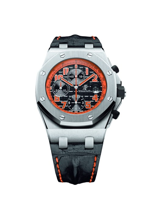 ROYAL OAK OFFSHORE Volcano