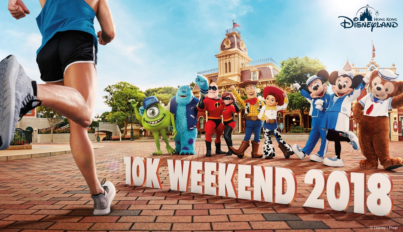 HKDL 10K Weekend Key Visual_RE