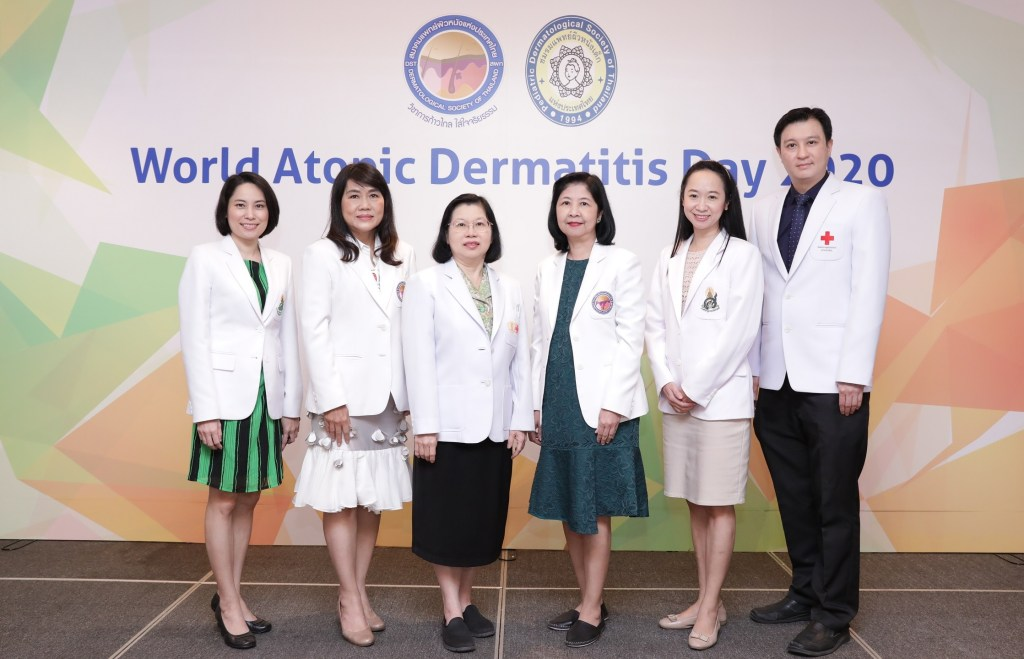 World Atopic Dermatitis Day 2020