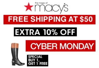 Macy's cyber Sale