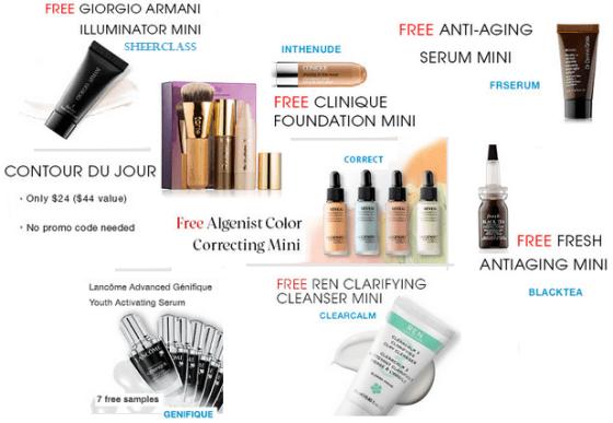 Sephora free gifts