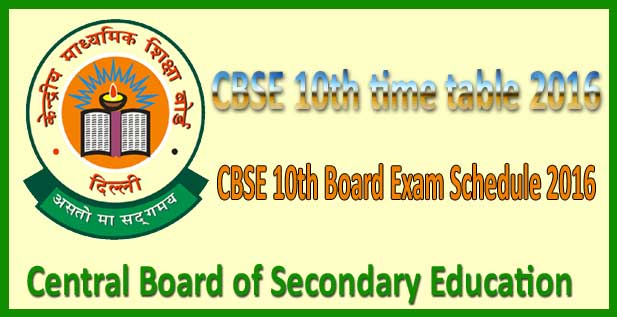 CBSE 10th time table 2017