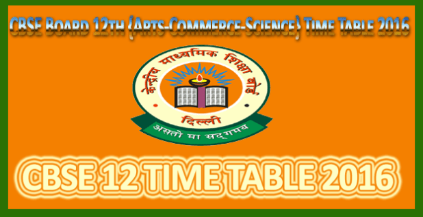 CBSE 12 time table 2017