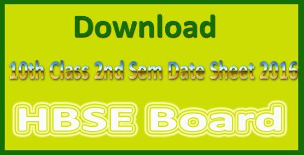HBSE 10th date sheet 2017