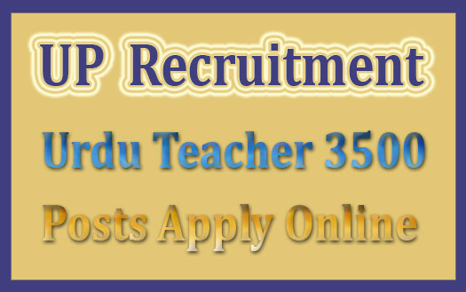 UP Urdu teacher recruitment 2016