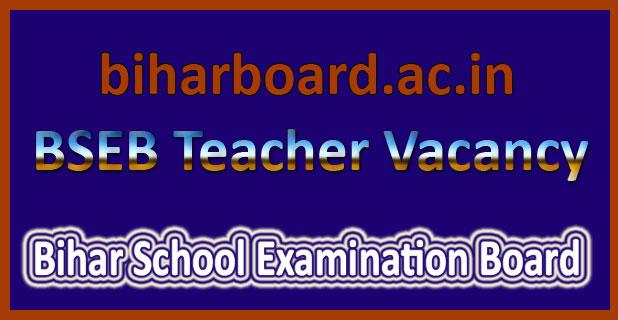 Bihar teacher vacancy 2016