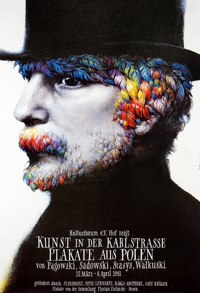 Poster Kunst Exhibition Poster: Art In The Karlstrasse. Posters From